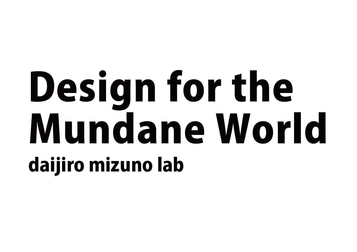 Design for the Mundane world