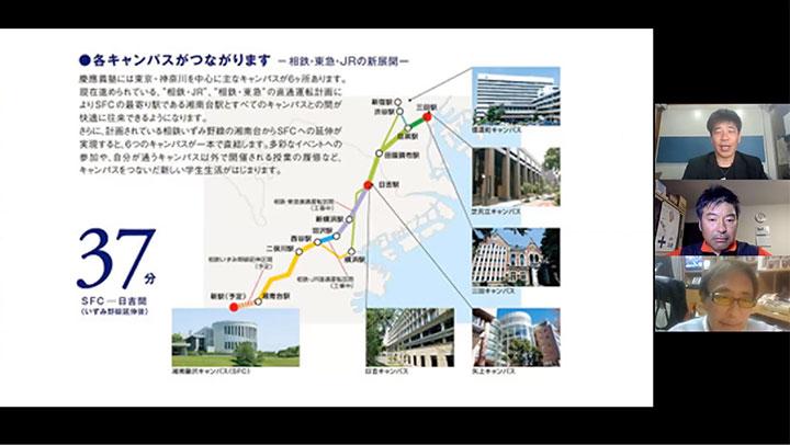 渡辺光博研究室 ヘルスサイエンスラボ