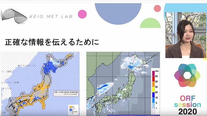 気象学研究会